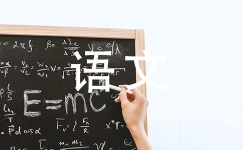 按要求写标语。(也可以借用名人名言)1.为操场上写一条标语。___________________________________________________2.为书房里拟一条标语。___________________________________________________3.为教室题一条
