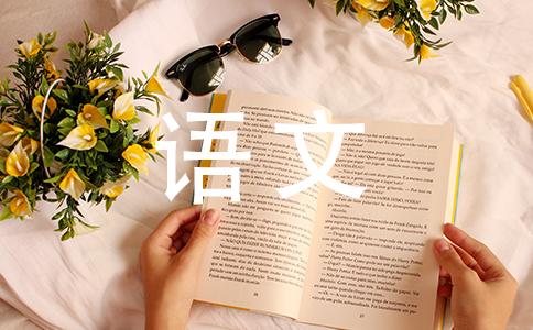 """1949年10月1日,新中国在隆隆的礼炮声中诞生了.(缩句)缩完后""""新""""日要不要?"""
