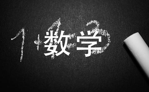 三角形的一条边长12厘米,另一条边长是9厘米,问第三条边长可能是多少?第三条边也是正厘
