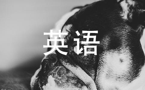 【什么工作用英语怎么说_____(什么工作)dotheywant?】