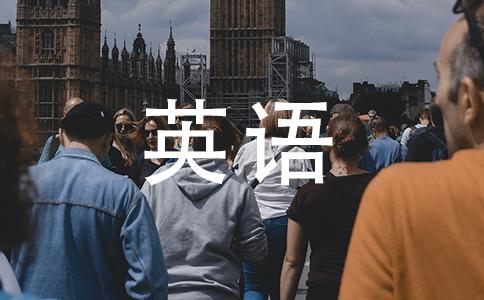 幻想着未来有一天...翻译成英文怎么翻?