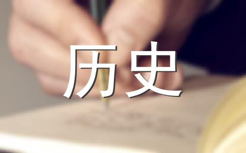 """【萧规曹随,""""曹""""指谁﹖】"""