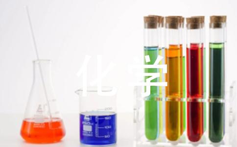 【苯的结构简式是(填空题)苯的结构简式是--------或--------,苯分子中,6个碳原子连接成-------结构,碳原子间的化学键是一种---------------的特殊的共价键,6个碳原子和6个氢原子完全等价,人们称苯】