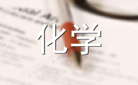 2011年5月,上海一农贸市场里销售使用过植物激素——膨大增甜剂的西瓜,专家指出长期食用这种西瓜影响人体健康,膨大增甜剂的有效成分是:胺鲜脂、芸苔素、细胞分裂素、增甜素。