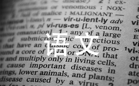 关于班级的新闻100字关于张志轩上课说话屡教不改被语文老师逐出教室