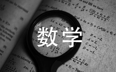 minor在经济学里面的数学含义是什么?例如,matrix对应的经济学数学里面的含义是矩阵,那么minor是什么呢?MinorsTheminor[Mij]ofmatrixAisthedeterminantofthematrixwhenrowiandcolumnihavebeendeleted.Forexamp