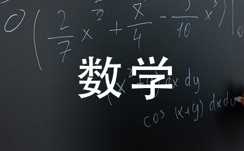 问道GRE数学题,看不懂.d=5.03894andDisthedecimalexpressionfordroundedtothenearestthousandth.ThenumberofdecimalplaceswheredandDdiffer=?