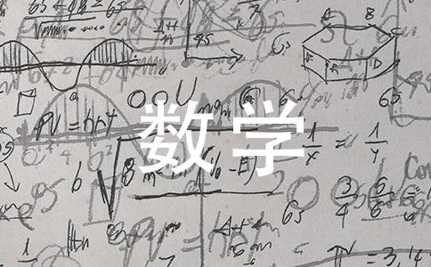 【几道数学题!要有过程的哦!注:7/4就是7分之4以此类推7/4+7=26/129/2*72[2-(11-9-8.4*13/1)]/0.65[0.5-(3/1-4/1+4/1)]*30917/8+23/2+17/2*23/9第五道必须简便!】