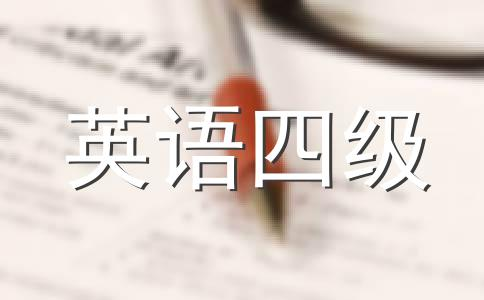 """【请英语高手帮我点评一下我的四级作文(语法、用词)1,中国有很多学生无法用英语进行交流,由此出现""""哑巴英语""""现象2,造成""""哑巴英语""""原因3,提供一些可行的解决方法""""MuteEnglish""""amongChine】"""