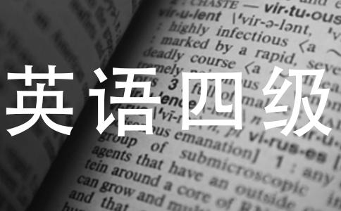 急求英语作文threetraitsofthecollegestudents字数在150到200之间,最好有中文翻译,希望能够有大学四级的水平,在此先谢过了.急等!