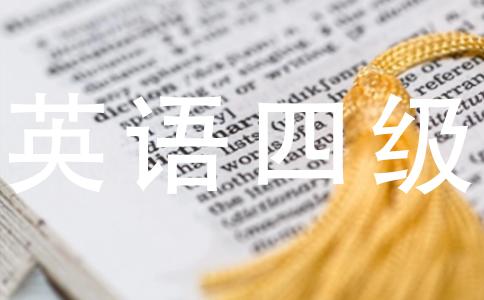 写一篇英语作文ChineseDreaminMyeyes四级以上水平.要求Nolessthan120words.Outline:1.我所知道的中国梦是什么?2.为什么提出中国梦?3.作为大学生,要实现中国梦,我应该做些什么,