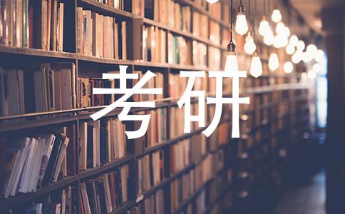 南京大学的植物学专业,必须要发表过论文才能报考吗