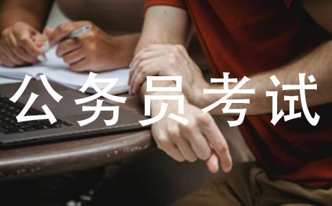2014年吉林省蛟河市公务员报考时间?