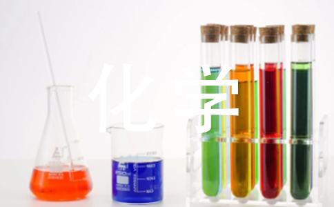 2011年5月23日中国医学科学院药物研究所研究人员发现了一种新物质,并向中国专利技术局申请了专利,该物质被CAS登记为第6000万种已知结构的新物质M(化学式为C19H15N4FSO2).下列说法错误