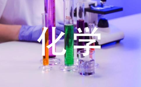 求助一道大连理工的无机化学题已知298K时E(MnO4-/Mn2+)=1.51V,E(Fe3+/Fe2+)=0.771V.用KMnO4溶液滴定FeSO4溶液,两者在酸性溶液中发生氧化还原反应.(1)写出相关反应的离子方程式,计算298K时该
