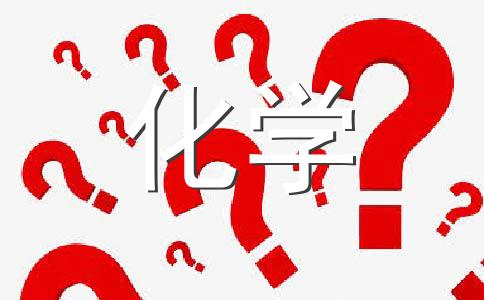 【谁有第四届全国中学生数理化学科能力展示活动八年级物理解题技能展示试题答案?我力学部分看不懂,电学好点.】